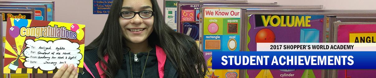 2017 Shopper's World Student Achievements